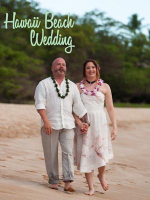 South Maui Beach Wedding